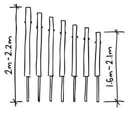 Tubular Bells image