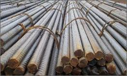 Stock Steel Reinforcing Bar is produced to BS4449: 2005 & UK Cares Approved in Grades 500B and 500C in the sizes below.  12.0m Stock Lengths  08mm, 10mm, 12mm, 16mm, 20mm, 25mm, 32mm, 40mm & 50mm  14.0m, 15.0m & 16.0m Stock Lengths  12mm, 16mm, 20mm, 25mm, 32m...