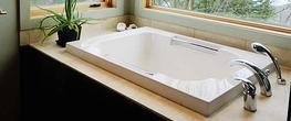 Imersa deep soaking bath image