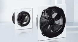 FlowGrid - Air-inlet grille for axial and centrifugal fans image