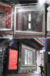 EA Metador Defender Fire Rated Door image