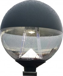 The Earlsmann Marlow LED globe amenity light is extremely efficient and one of the most environmentally friendly available.  The CREE cool white LED used delivers excellent colour rendering and visibility and full brightness at turn-on with minimal overspill...