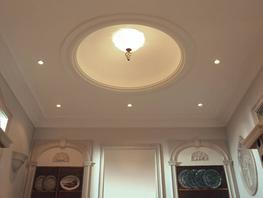 ceiling domes - UK Home Interiors