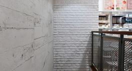 Concrete Wall Panels - vtec group