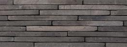 Solid moulded and unsanded brick without grain.           SIZE  ca. 510 x 100 x 40 mm (L x W x H)  ...