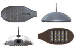 Ecusol LED Streetlights image