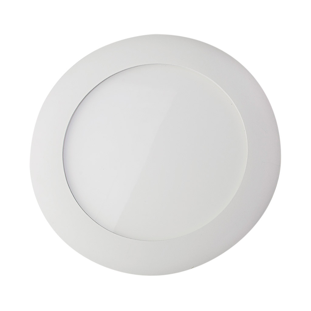 Product Information For LED Down Light 8 Slim By Bri Tek Technologies