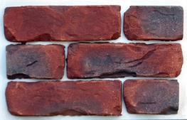 Rustic Nottinghamshire Red Multi (215 x 65 x 20mm) image