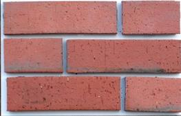Stratford Red Dragfaced Square Edge (215 x 65 x 20mm) image