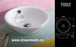 Small Wash Basin image