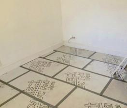 Thermablok Aerogel ThermaSlim Impact Panel Internal Floor Insulation System - Intelligent Insulation