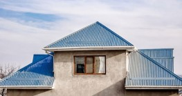 Profiled Roof and Wall Sheeting image