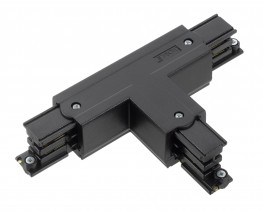 XTS37 GLOBAL Three Circuit Track 'T' Connector - (Grey, Black or White) image