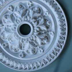 Ornate Victorian 520mm Plaster Ceiling Rose MPR062 image