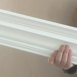 Plaster Coving Regency Medium 125mm Drop MPC067 image