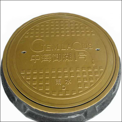 550mm GRP manhole covers D400 image