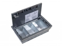 20 Series Fast Fit Floor Box image