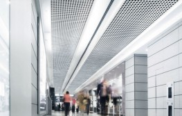 Excell - Decorative Suspended Ceilings image