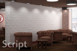 Armourcoat Sculptural® is a range of seamless sculptural wall surface designs. Sculptural® walls are constructed from a series of pre-cast panels that are bonded to the substrate. The panel joints are then filled and sanded and a final decoration is applied ...