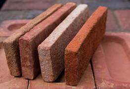 Old Rustic White Brick Tile - BAH Brick
