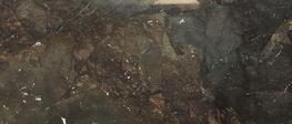 Amarula Quartzite image