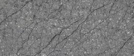 Unistone Thunder Grey image