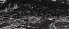 Sensa Black Beauty Granite image
