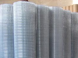 GBW Wire Mesh image