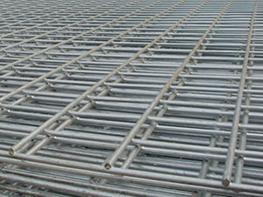 Heavy Type Welded Wire Mesh image