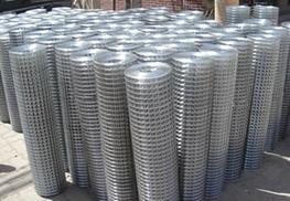 Hot-Dipped Galvanized Welded Wire Mesh image