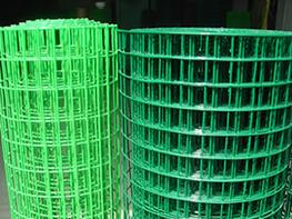 PVC Coated and Galvanized Square Welded Wire Mesh - Anping Vical