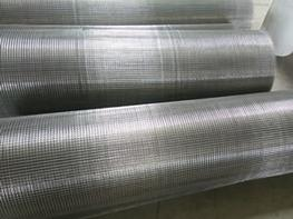 Welded wire mesh typically has larger openings than woven wire mesh. With the wire strands welded at each intersection, welded wire mesh is more capable of maintaining its shape when stressed.  Square welded wire mesh is the commonly used welded wire mesh. Oth...