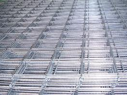 Welded Reinforcement Concrete Mesh image