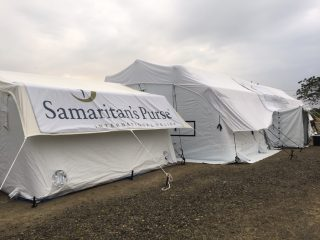 Samaritan's Purse emergency field hospital