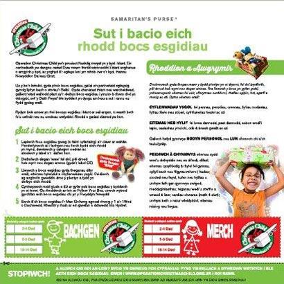 occ_Welsh_Leaflet