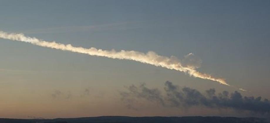 Ciencia: Cae meteorito en Nicaragua