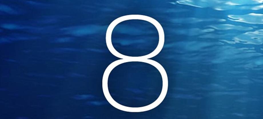 Tecnología e Información: El iOS 8 está más cerca que nunca