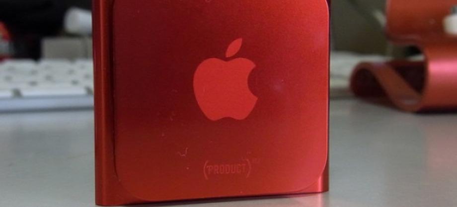Tecnología e Información: Cómo usar mejor el iPod