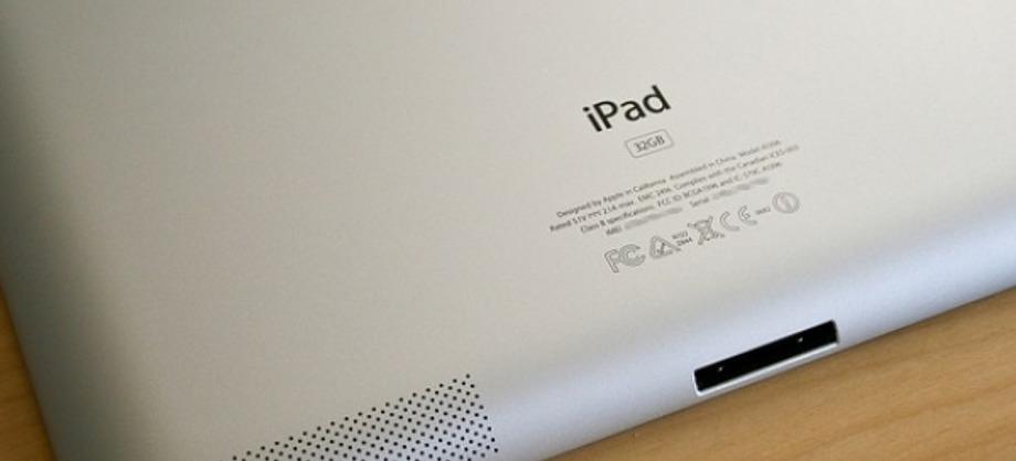 Tecnología e Información: iPad desciende en ventas mundiales