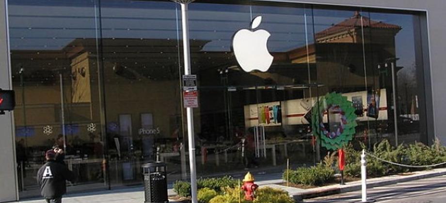 Tecnología e Información: Apple comienza el envío de invitaciones para evento