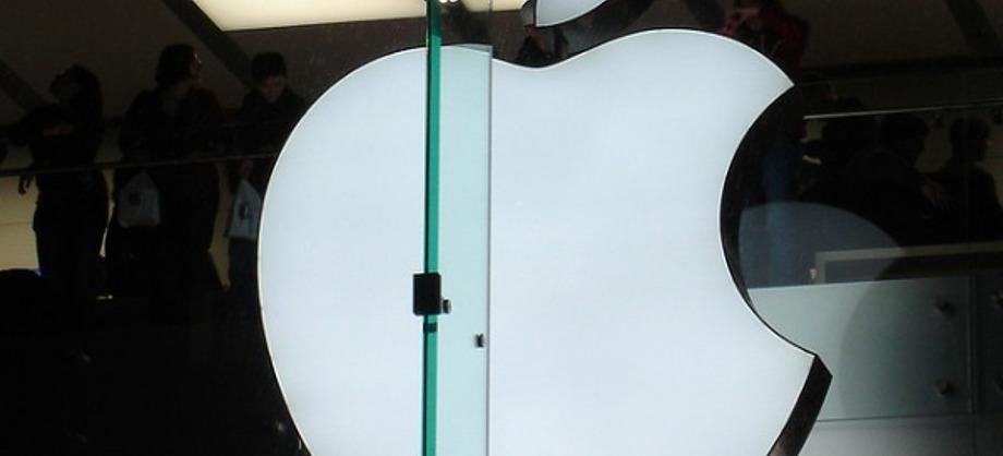 Tecnología e Información: Rumores sobre el iWatch de Apple