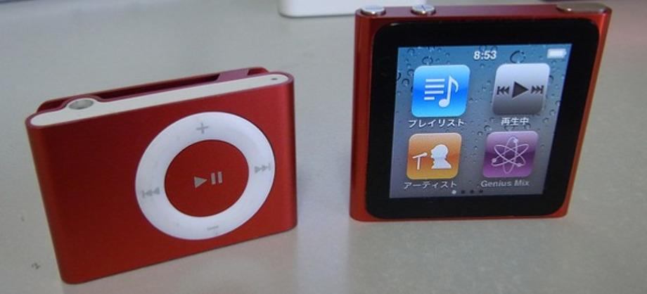 Tecnología e Información: Las ventajas del iPod de Apple