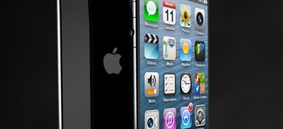 Tecnología e Información: Apple presentó el iPhone 6 y su smartwatch