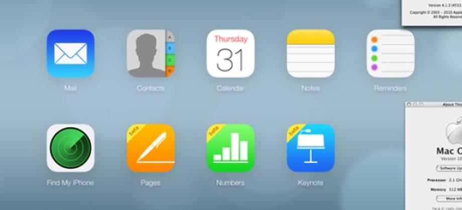 Tecnología e Información: iOS 8 Beta 5 disponible para desarrolladores