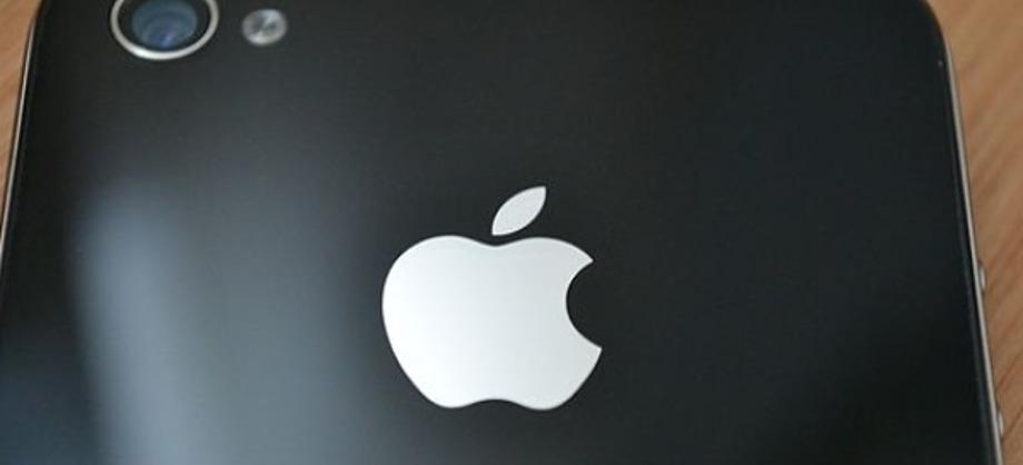Tecnología e Información: ¿Compraste un nuevo iPhone 4? Lee estos consejos