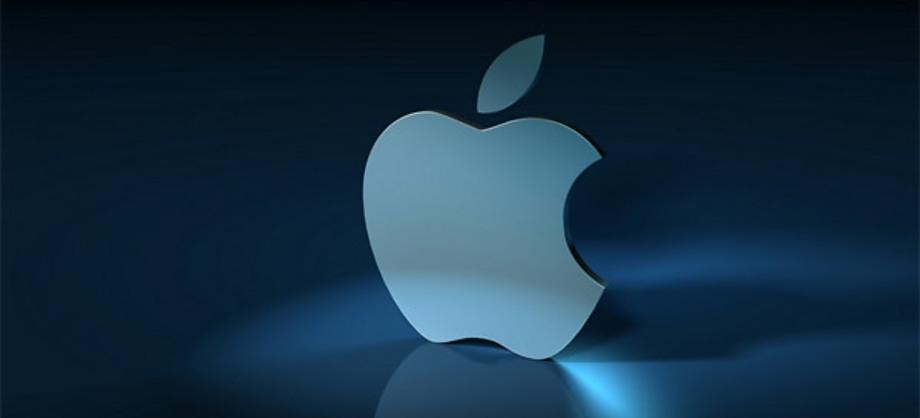 Tecnología e Información: Nuevo virus que ataca a computadoras Apple