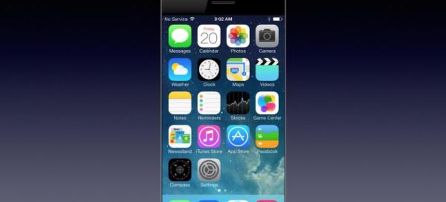 Tecnología e Información: Apple intensifica la fabricación del iPhone 6