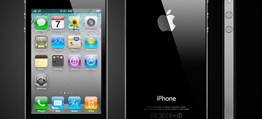 Tecnología e Información: El significado de las 9:41 horas en los dispositivos Apple
