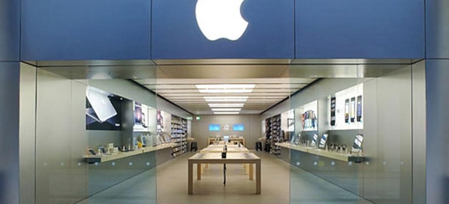 Tecnología e Información: Apple quiere abrir centro de investigación en Inglaterra