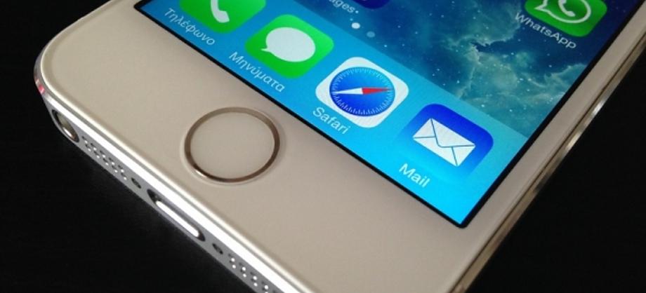Tecnología e Información: ¿Por qué el iPhone 6 no tiene pantalla de zafiro?